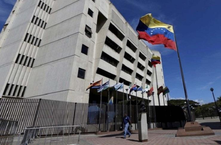 Circuito Judicial De Protección De Niños Niñas Y Adolescentes : Lopnna hash tags deskgram
