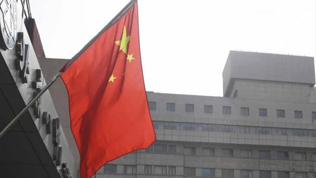 Embajada China USA